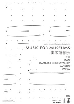 music for museums poster